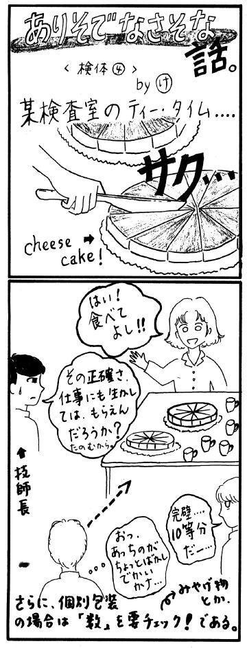 ichiro.gif