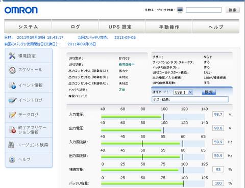 omron1.jpg