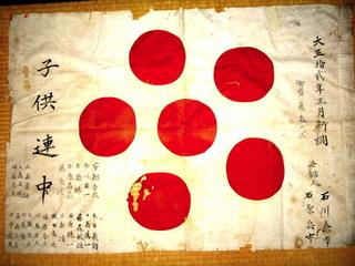 taisyo101_0125.jpg
