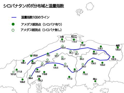 sirobana_map_onryo100.jpg